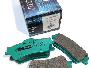 PMU NDB8345 Rear BRAKE PADS Holden Commodore VE Standard Brake 1pot Rear
