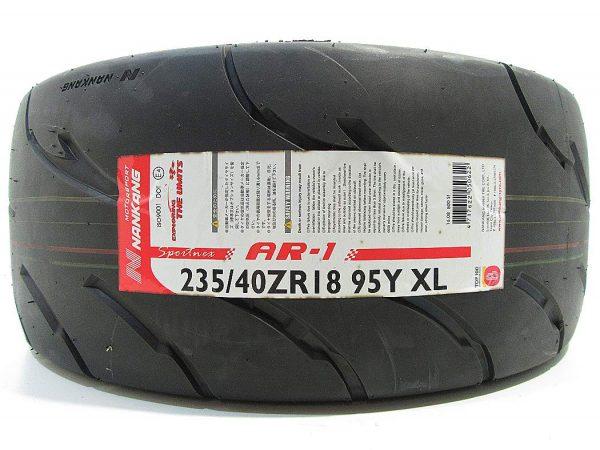 235/40R18 Nankang AR-1 Competition Semi Slick Tyre