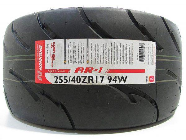 255/40R17 Nankang AR-1 Competition Semi Slick Tyre