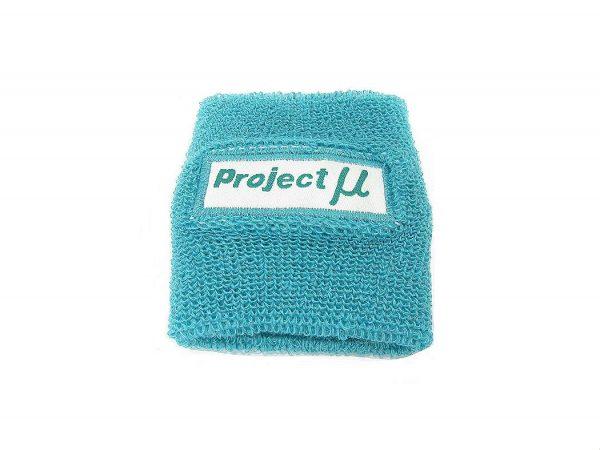 PMU reservoir sock