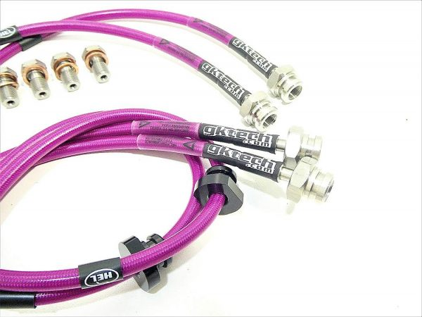 Gktech Pink S14/S15 to Skyline Caliper Brake Lines Close up